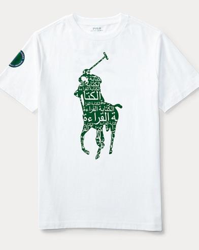 Arabic Literacy Tee